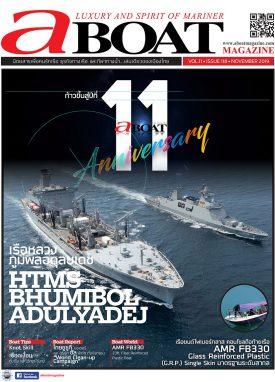 aBOAT-Magazine-1118-1