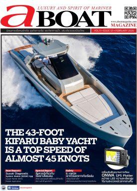 aBOAT-Magazine-121-1
