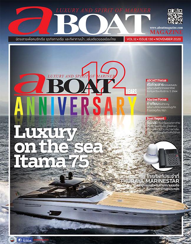 aBOAT Magazine 130