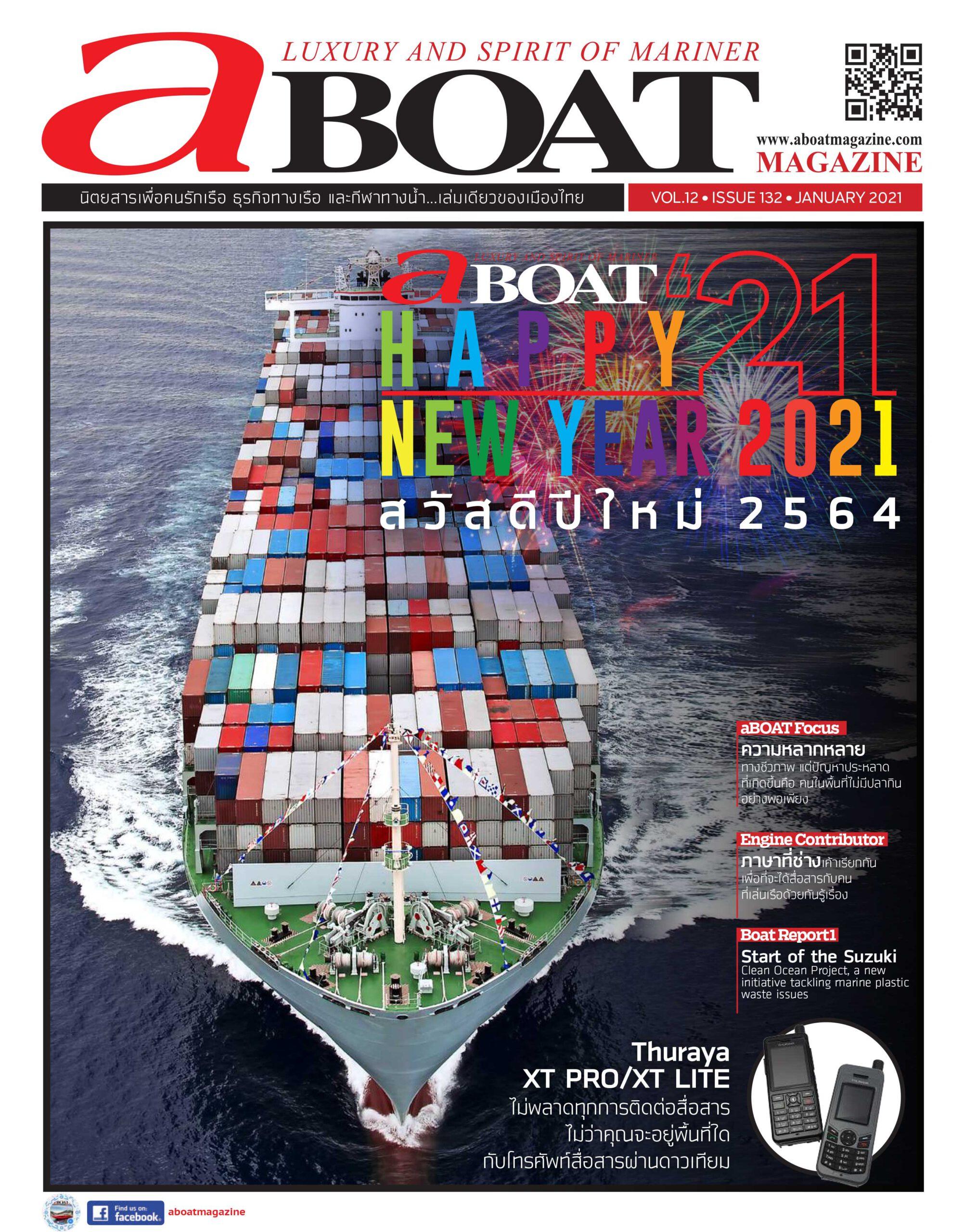 aBOAT Magazine 132