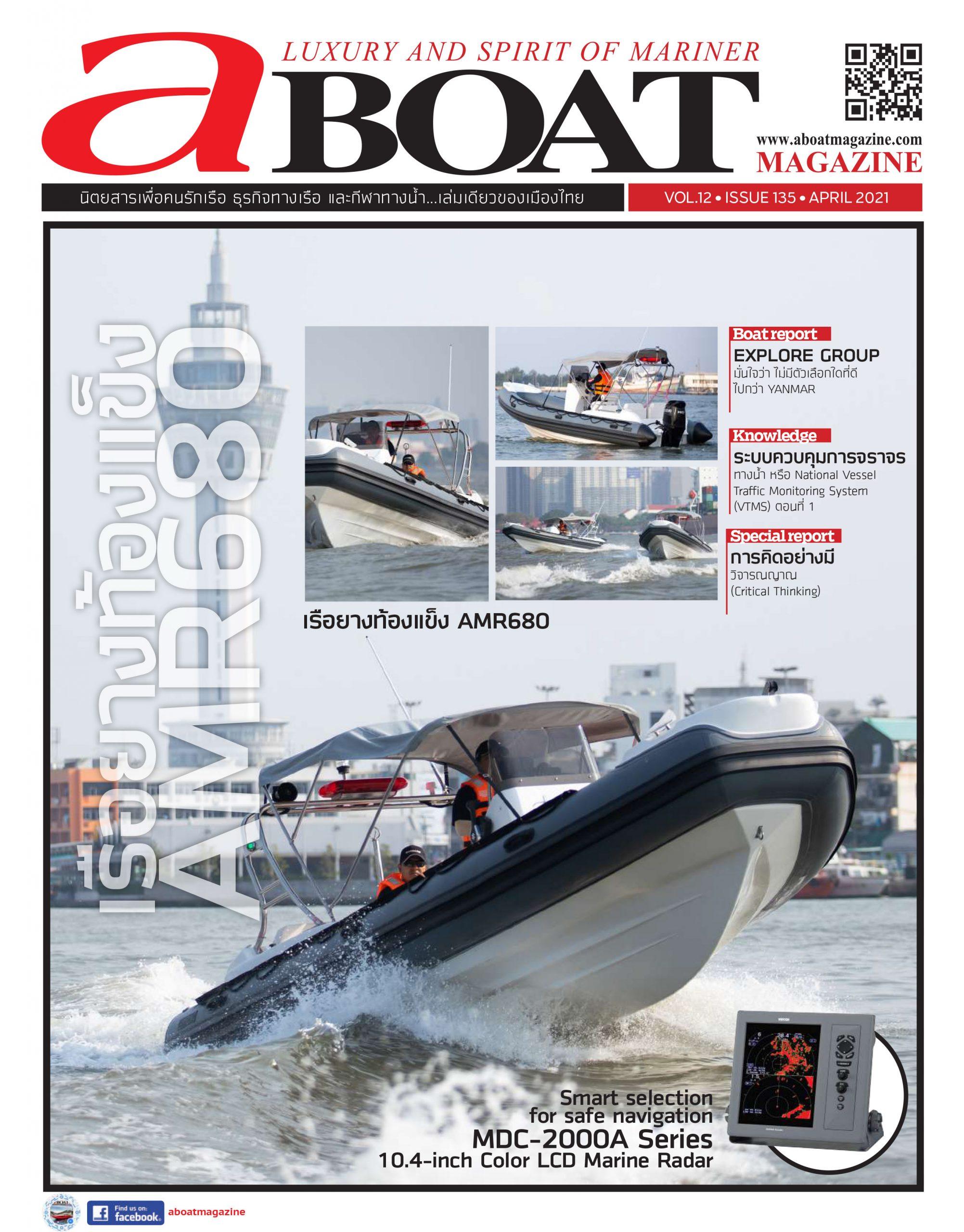 aBOAT Magazine V 135