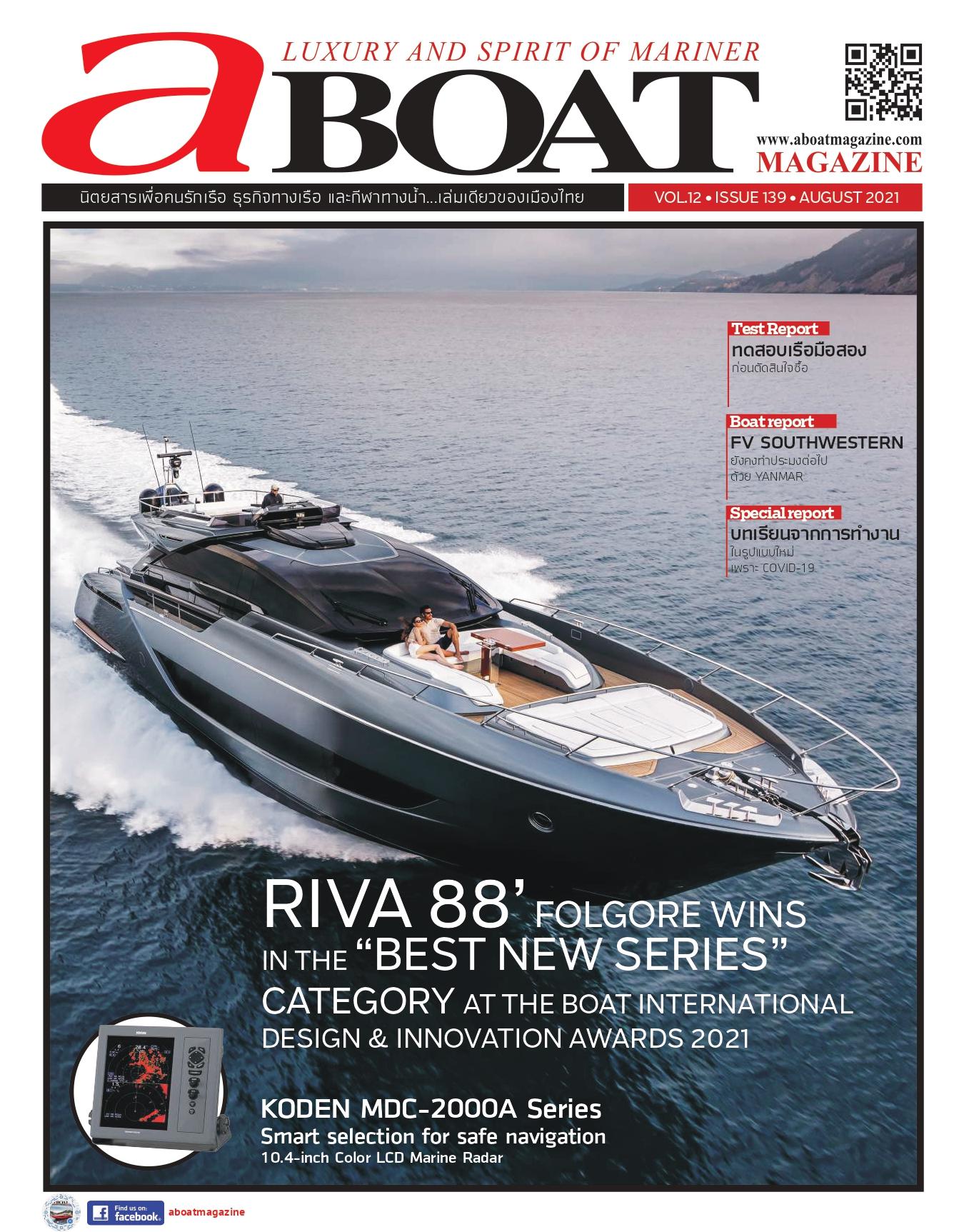 aBOAT Magazine 139